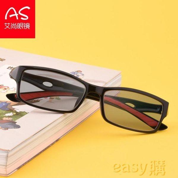 黑五購物節 變色眼鏡男款全框防輻射電腦護目鏡女防藍光平光可配近視運動款潮