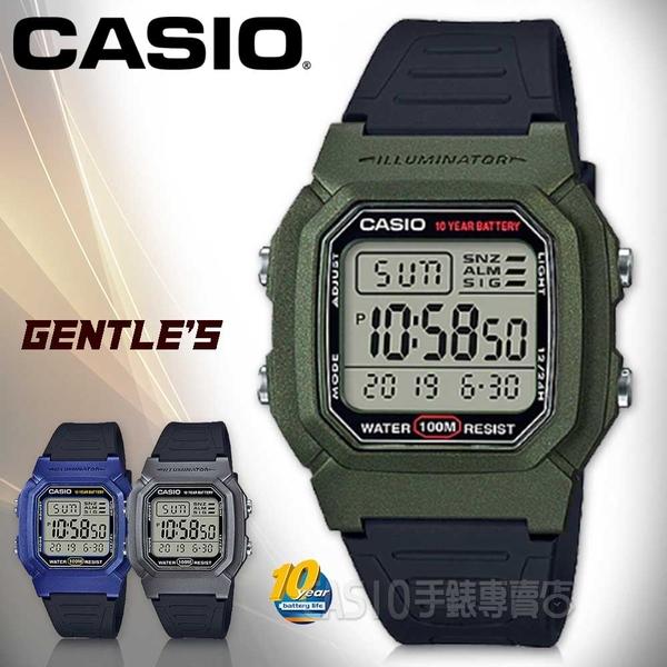 CASIO 手錶專賣店 W-800HM-3A 經典電子男錶 樹脂錶帶 綠X黑色錶面 防水100米 10年電力