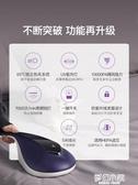 7C/七西除螨儀家用床上小型紫外線殺菌機手持吸塵器去螨除螨神器 雙十二購物節