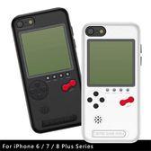 【新風尚潮流】KOOSTYLE 懷舊遊戲機 手機 背蓋 保護套 適用 iPhone 6/7/8 Plus KS-05P