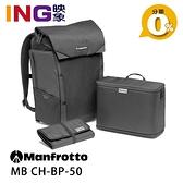 【24期0利率】Manfrotto MB CH-BP-50 芝加哥系列雙肩攝影包 正成公司貨 Chicago 相機包 攝影背包 曼富圖