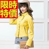 女皮衣夾克-焦點金屬風熱銷典雅女機車外套61z85【巴黎精品】