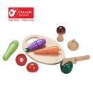 【德國 classic world】客來喜木頭玩具-家家酒系列 蔬菜切切 CL2825