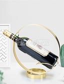 酒架 歐式創意紅酒架擺件紅酒架現代簡約酒柜裝飾品展示架葡萄酒架家用 NMS小明同學