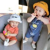 正韓嬰兒衣服男童連身衣純棉0-3-6個月寶寶幼兒哈衣男 童趣潮品