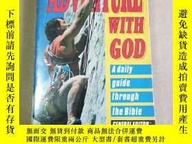 二手書博民逛書店adventure罕見with god ro willoughbyY396074 見圖 見圖