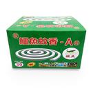新鱷魚蚊香優-盒裝30卷