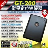 【CHICHIAU】最新3G版雲端守護神 GT-200 GPS衛星定位追蹤器