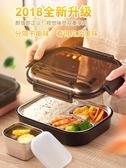 便當盒 保溫飯盒不銹鋼便當盒學生上班族分格餐盒快餐盤分隔型食堂盤簡約 小宅女