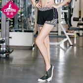 裂尚 春夏季新款健身房瑜伽褲女健身運動跑步緊身假兩件短褲 店慶大促銷