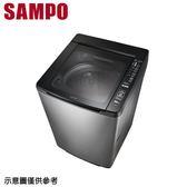 好禮送【SAMPO 聲寶】16公斤變頻洗衣機ES-JD16PS(S1)