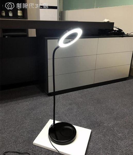 冷光燈便攜式USB美容燈LED冷光燈紋眉手術專用無影折疊燈 【創時代3c館】