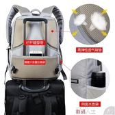 攝影背包卡登單反相機包背包便攜數碼攝影包雙肩包佳能尼康索尼微單包防水  數碼人生DF