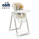 cam八段可調式高腳餐椅-甜心熊(0-36個月)