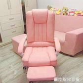 電腦椅主播椅子舒適直播椅家用游戲椅簡約電競轉椅升降老板辦公椅  圖拉斯3C百貨