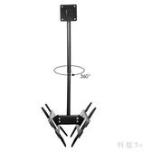 26-70英寸液晶電視機吊架加厚通用可伸縮旋轉天花板吊頂架加 js22010『科炫3C』