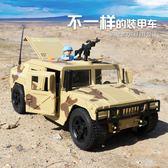 男孩大號悍馬H1戰車仿真軍事吉普越野車裝甲車模型慣性兒童玩具車 晴天時尚館