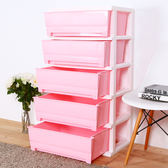 【HOUSE】大面寬-夏日超大五層玩具衣物收納櫃(多色可選)粉色