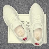 熱銷運動鞋男鞋夏季透氣白鞋網鞋子男士韓版運動休閒小白鞋百搭網面跑步潮鞋