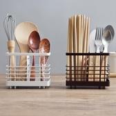 廚房瀝水筷子籠筷子盒筷子勺子收納盒