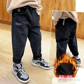 男童褲子加絨2021年冬季洋氣兒童牛仔褲男孩寬鬆一體絨長褲秋冬款 韓慕精品