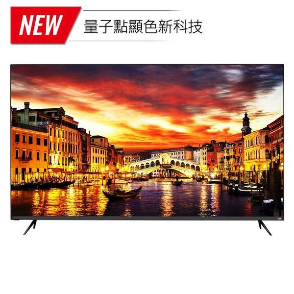 【免運費+安裝】 JVC 65型/65吋 QLED電視 量子點廣色域 4K HDR 聯網WiFi 量子電視 65KQD