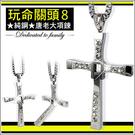 ★免運★惡南宅急店【7340A】玩命關頭...