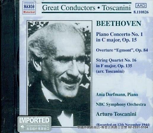 【正版全新CD清倉 4.5折】貝多芬 : 第一號鋼琴協奏曲/艾格蒙序曲(Dorfmann,托斯卡尼尼)