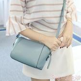 貝殼包迷你夏季新款潮日韓簡約貝殼包 時尚百搭女包小包包側背斜背包 交換禮物
