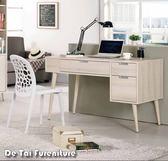 【德泰傢俱工廠】愛莎4尺書桌 A002-883-1