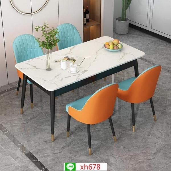 北歐家用大理石餐桌后現代簡約餐廳吃飯桌酒店巖板餐桌椅組合定制【頁面價格是訂金價格】