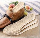 增高保暖鞋墊全墊男士女式加厚加絨隱形內增高墊冬季  ciyo黛雅