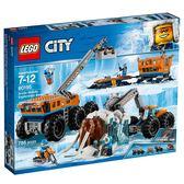 LEGO 樂高 City 城市系列 60195 極地行動探險基地 【鯊玩具Toy Shark】