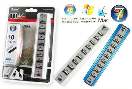 【限時24期零利率】全新 10 PORT 雙色 HUB 附高級USB傳輸線 + 2A電源 支援外接硬碟 WIN7