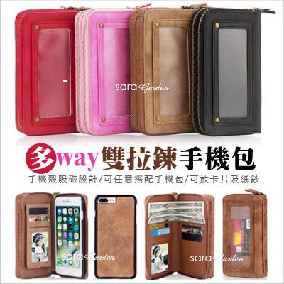 歐美 真皮 iPhone 7 Plus 手機包 多功能 手機殼