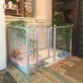 狗狗圍欄柵欄室內大型犬金毛寵物圍欄中型犬泰迪小型犬狗籠子免運 雙12搶先購 交換禮物
