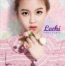 LEE HI  FIRST LOVE 台灣獨占豪華限定A盤 CD附台灣限定專屬贈品 俏皮甜蜜大型寫真書精裝版
