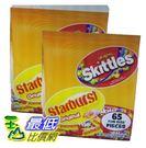 [COSCO代購] W118291 Skittles x Starburst 混合水果口味分享包 904.4 公克(兩入裝)