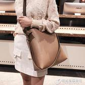 新款韓版ins簡約大包包復古森PU水桶包大容量斜背單肩包女 時尚芭莎