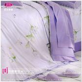 御芙專櫃『法國香芬』紫*╮☆精選˙專櫃高級精梳棉˙加大【薄床包】(6*6.2尺)
