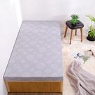健康活性碳10公分記憶床墊【3.5x6.2尺 單人加大】