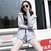 防曬衣女夏季新款韓版中長款防曬服大碼短外套長袖空調防曬衫