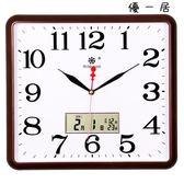 方形電子掛鐘客廳靜音鐘表藝術萬年歷