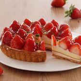 【亞尼克】歡樂鮮莓派6吋 季節新品/團購人氣任選七件76折免運