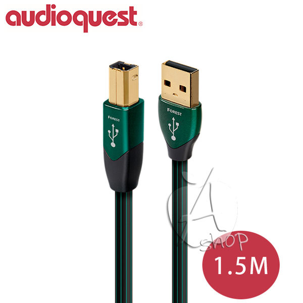 【A Shop】美國 Audioquest USB-Digital Audio Forest 傳輸線 1.5M(A-B)