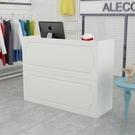 演講台 歐式收銀台櫃台小型簡約現代服裝店便利店母嬰店吧台桌前台接待台   ATF英賽爾3C數碼店