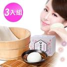 日本大阪限定-QQ淡斑皂【美島水肌】乳清蒟蒻洗顏皂3入組