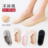 船襪女淺口隱形黑色純棉底韓國可愛春夏季薄款硅膠防滑襪子女短襪