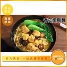 INPHIC-香菇燉雞麵模型 雞肉麵 泡麵 湯麵 鴨肉麵-IMFA211104B
