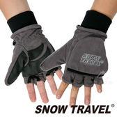 【SNOW TRAVEL 雪之旅】中童防風雙層半指兩用手套『灰』AR48 露營.戶外.休閒.防風手套.保暖手套